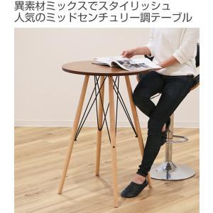 カウンターテーブル 丸テーブル 木目調 ミッドセンチュリー KNOX ( 完成品 ハイテーブル テーブル バーテーブル 机 )|interior-palette|02