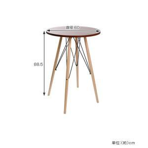 カウンターテーブル 丸テーブル 木目調 ミッドセンチュリー KNOX ( 完成品 ハイテーブル テーブル バーテーブル 机 )|interior-palette|03