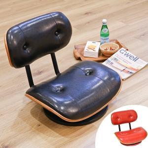 座椅子 アメリカンビンテージ風 ローラウンドチェア レザー調 ( チェア チェアー イス いす 椅子 )|interior-palette