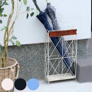 【週末限定クーポン】傘立て モボワ 奥行きスリム アンブレラスタンド ( 傘 玄関 収納 )|interior-palette