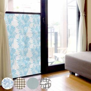 モダンな柄で網戸をおしゃれにデコレーションできる目隠しシートです。目隠し、日よけ効果もプラス♪粘着メ...