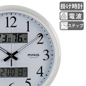 掛け時計 電波時計 ダブルリンク 温湿度表示 ( アナログ 電波 時計 壁掛け時計 インテリア 雑貨 )|interior-palette