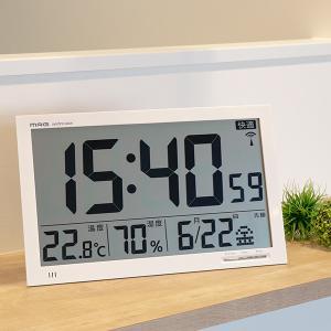 置き時計 掛け時計 デジタル エアサーチ メルスター 温湿度計付き ( 電波 時計 アラーム 置時計 掛時計 目覚まし時計 )|interior-palette