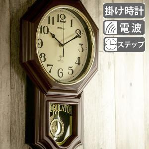 振り子時計 電波時計 鹿鳴館D× ( レトロ 電波 時計 掛け時計 壁掛け時計 )|interior-palette