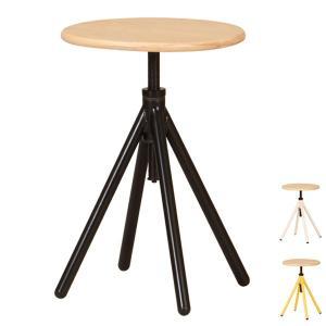 サイドテーブル 丸型 ラウンドテーブル スチール脚 直径46cm ( コーヒーテーブル テーブル ソファサイドテーブル リビングテーブル )|interior-palette