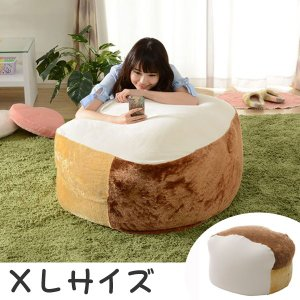 ビーズクッション 食パン型 XL ( クッション 食パンクッション 座布団 ) interior-palette