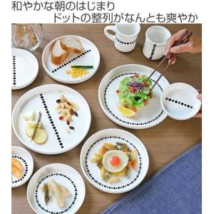 プレート M 16cm ドット 白 磁器 食器 同柄5枚セット ( 食洗機対応 電子レンジ対応 ケーキ デザート 皿 ) interior-palette 02