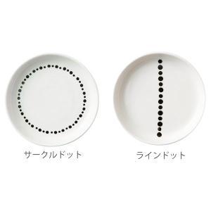 プレート M 16cm ドット 白 磁器 食器 同柄5枚セット ( 食洗機対応 電子レンジ対応 ケーキ デザート 皿 ) interior-palette 04