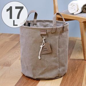 バスケット ポッシュポッシュ posh poche Sサイズ ( ランドリーバスケット かご 収納 )|interior-palette