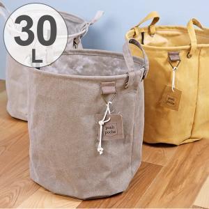 バスケット ポッシュポッシュ posh poche Lサイズ ( ランドリーバスケット かご 収納 )|interior-palette