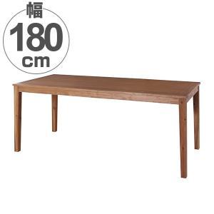 ダイニングテーブル 食卓 エスニック調 天然木 オイル仕上 アルンダ 幅180cm ( テーブル 食卓テーブル 机 木製 )|interior-palette