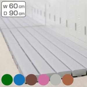 スノコ プラスチック製 60×90cm 抗菌安全スノコ 屋内用 ジョイント式 組立品 ( 防炎スノコ 樹脂スノコ すのこ 業務用 組立式 屋内すのこ )|interior-palette