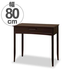 デスク コンソールデスク 天然木 ミッドセンチュリー調 MORRIS 幅80cm ( 机 パソコンデスク テーブル ワークデスク 完成品 )|interior-palette