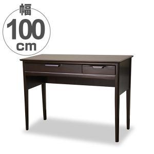 デスク 学習机 天然木 ミッドセンチュリー調 MORRIS 幅100cm ( 完成品 机 つくえ 木製 ワークデスク 書斎机 )|interior-palette