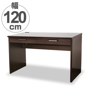 デスク 学習机 天然木 ミッドセンチュリー調 MORRIS 幅120cm ( 机 つくえ 木製 ワークデスク 書斎机 )|interior-palette