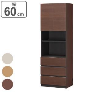 キャビネットチェスト 壁面収納 ポルターレ 幅60cm ( 壁面キャビネット 棚 ラック 収納 リビング収納 ) interior-palette