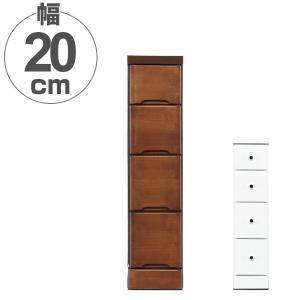 スリムチェスト 4段 すき間収納 引き出し 木製 幅20cm ( タンス チェスト ランドリーチェスト 整理タンス )|interior-palette