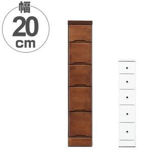 スリムチェスト 5段 すき間収納 引き出し 木製 幅20cm ( タンス チェスト ランドリーチェスト 整理タンス )|interior-palette