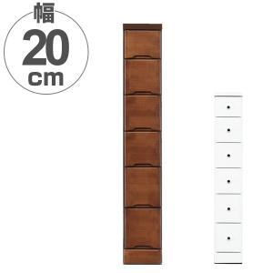 スリムチェスト 6段 すき間収納 引き出し 木製 幅20cm ( タンス チェスト ランドリーチェスト 整理タンス )|interior-palette