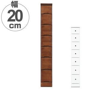 スリムチェスト 7段 すき間収納 引き出し 木製 幅20cm ( タンス チェスト ランドリーチェスト 整理タンス )|interior-palette