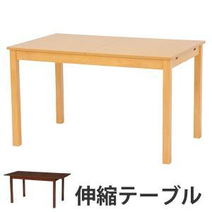 ダイニングテーブル 伸縮式 エクステンションテーブル 木製 幅120・150cm ( テーブル 食卓テーブル 机 ) interior-palette