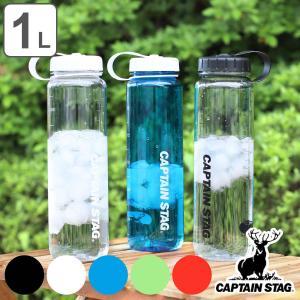 水筒 ウォーターボトル 1000ml 1L ライス目盛り付 プラスチック製 キャプテンスタッグ ( 直飲み スポーツボトル プラスチック )