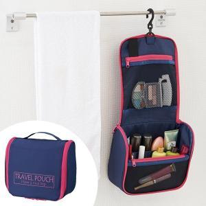 フック付きで吊るして使えて身だしなみ用品がコンパクトに収納出来ます。マチがやわらかいので、荷物の隙間...