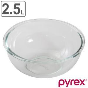 強化ガラスのため食材の色や匂いもつきにくく、お手入れが簡単です。下ごしらえをしてそのまま加熱調理でき...