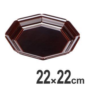 八角形の輪花皿です。漆調の溜塗を施した越前漆器です。前菜や種々の料理を盛るのに便利な中皿サイズです。...