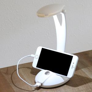 LEDライト スマホが充電できるスタンドライト デスクライト ( 照明 LED ライト テーブルライト デスク スタンド )|interior-palette