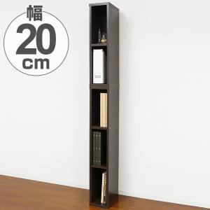 本棚 スリムラック 5段 A4収納 上下分割 幅20cm ( 棚 書棚 ラック 収納 )|interior-palette