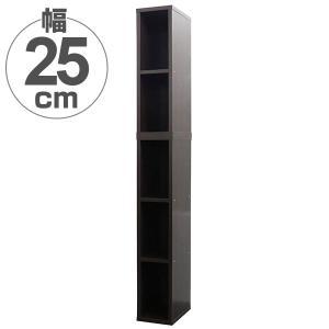 本棚 スリムラック 5段 A4収納 上下分割 幅25cm ( 棚 書棚 ラック 収納 )|interior-palette