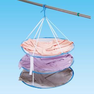 【週末限定クーポン】洗濯ハンガー かんたんニット干しネット 3段タイプ ( 平干しネット 平干しハンガー 3段 )|interior-palette