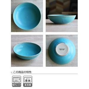 ボウル 14cm Blueシリーズ 陶器 食器 笠間焼 日本製 ( 食洗機対応 電子レンジ対応 皿 小鉢 小皿 デザート )|interior-palette|03