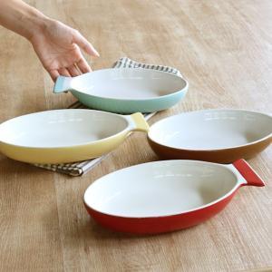 グラタン皿 一人用 さかなグラタン M 23cm 陶器 食器 ( オーブン 耐熱皿 皿 グラタン 器...