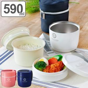 弁当箱 保温弁当箱 ランチジャー ランタスBE 590ml 2段 ステンレス ( お弁当箱 保温 ランチボックス 丼 食洗機対応 レンジ対応 )|interior-palette