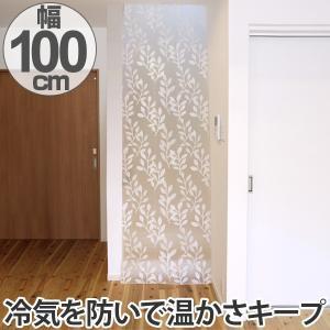 リビングへの冷気の侵入を防ぎ温度低下を抑える間仕切りカーテンです。突っ張りポールに引っ掛けるだけの簡...