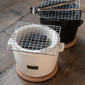 水コンロ ロロ LOLO 炭焼き水コンロ セット 小サイズ 陶器製 ( 七輪 卓上コンロ 炭焼きコン...