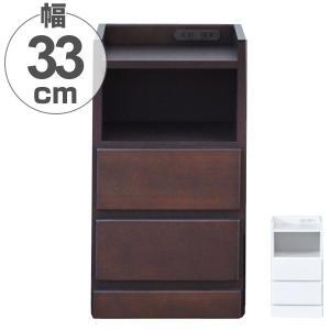 すき間収納 サイドチェスト 3段 木製 コンセント付 32.5cm ( ナイトテーブル サイドテーブル テーブル チェスト ) interior-palette