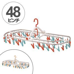 洗濯ハンガー アルミランドリーハンガー 48P ( ハンガー 角ハンガー 物干しハンガー )|interior-palette