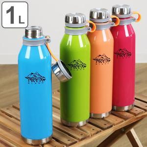 保温・保冷両方に使えるスポーツボトルです。ポップなカラーが可愛いおしゃれなデザインです。容量は1リッ...