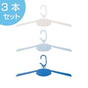 洗濯ハンガー ワンタッチハンガー Kogure×洗濯先生 おさぼりワンタッチハンガー 3本セット ( ハンガー 洗濯 物干し )|interior-palette