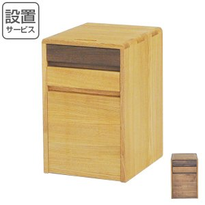 【週末限定クーポン】デスクワゴン 3段 無垢 キャスター付 幅35cm ( 木製 コンセント テーブル 勉強机 大人 天然木 )|interior-palette