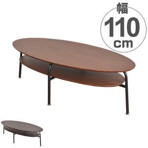 【週末限定クーポン】ローテーブル センターテーブル オーバル型 スチールフレーム 幅110cm ( テーブル リビングテーブル 机 )|interior-palette