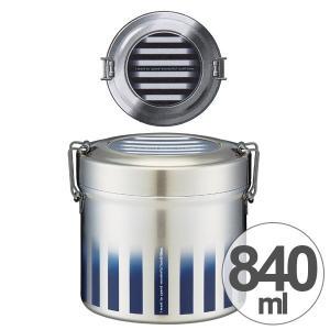 ランチジャー ランチボックス 真空ステンレス 840ml グラデストライプ ( お弁当箱 真空 保温 )|interior-palette