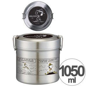 ランチジャー ランチボックス 真空ステンレス 1050ml スヌーピー ビーグルスカウト キャラクター ( お弁当箱 真空 保温 ) interior-palette