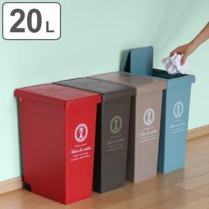 ゴミ箱 20L ふた付き スライドペール 20リットル ( ごみ箱 フタ付き ダストボックス キッチン スリム )|interior-palette