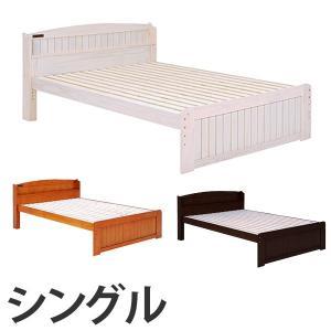 【週末限定クーポン】シングルベッド 木製 高さ3段調節 コンセント付 幅104cm ( ベット ベッド シングル 木製ベット ) interior-palette