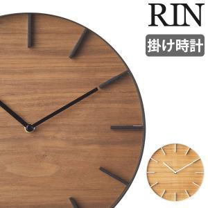 掛け時計 26.5cm RIN リン ウォールクロック ( アナログ 時計 壁掛け時計 インテリア 雑貨 )|interior-palette
