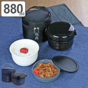 保温弁当箱 2段 ガッツリ ステンレスどんぶりランチジャー 880ml ( お弁当箱 保温 保冷 カフェ丼 弁当箱 ) interior-palette
